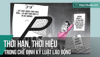 Thời hạn, thời hiệu trong chế định kỷ luật lao động theo quy định của pháp luật lao động Việt Nam