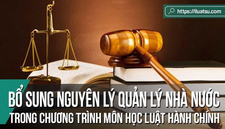 Đề xuất bổ sung các nguyên lý quản lý nhà nước trong chương trình đào tạo môn học Luật Hành chính ở Việt Nam