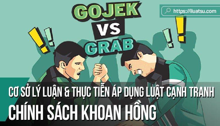 Cơ sở lý luận và thực tiễn áp dụng chính sách khoan hồng theo luật cạnh tranh của một số nước trên thế giới và đề xuất bổ sung cho Việt Nam