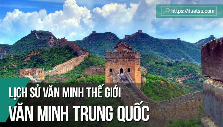 Vạn lý trường thành là một trong các biểu tượng tiêu biểu về thành tự kiến trúc trong văn minh Trung Quốc