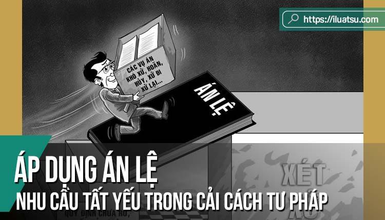 Áp dụng án lệ - Nhu cầu tất yếu trong điều kiện cải cách tư pháp và xây dựng nhà nước pháp quyền ở Việt Nam