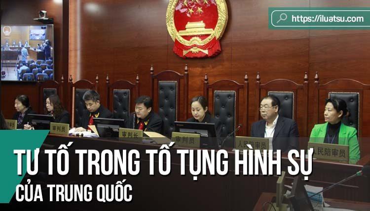 Tư tố trong tố tụng hình sự của Trung Quốc