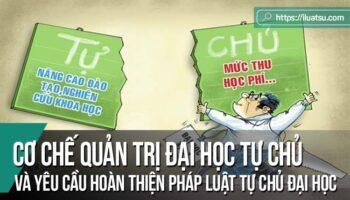 Cơ chế quản trị đại học tự chủ và yêu cầu hoàn thiện pháp luật tự chủ đại học ở Việt Nam